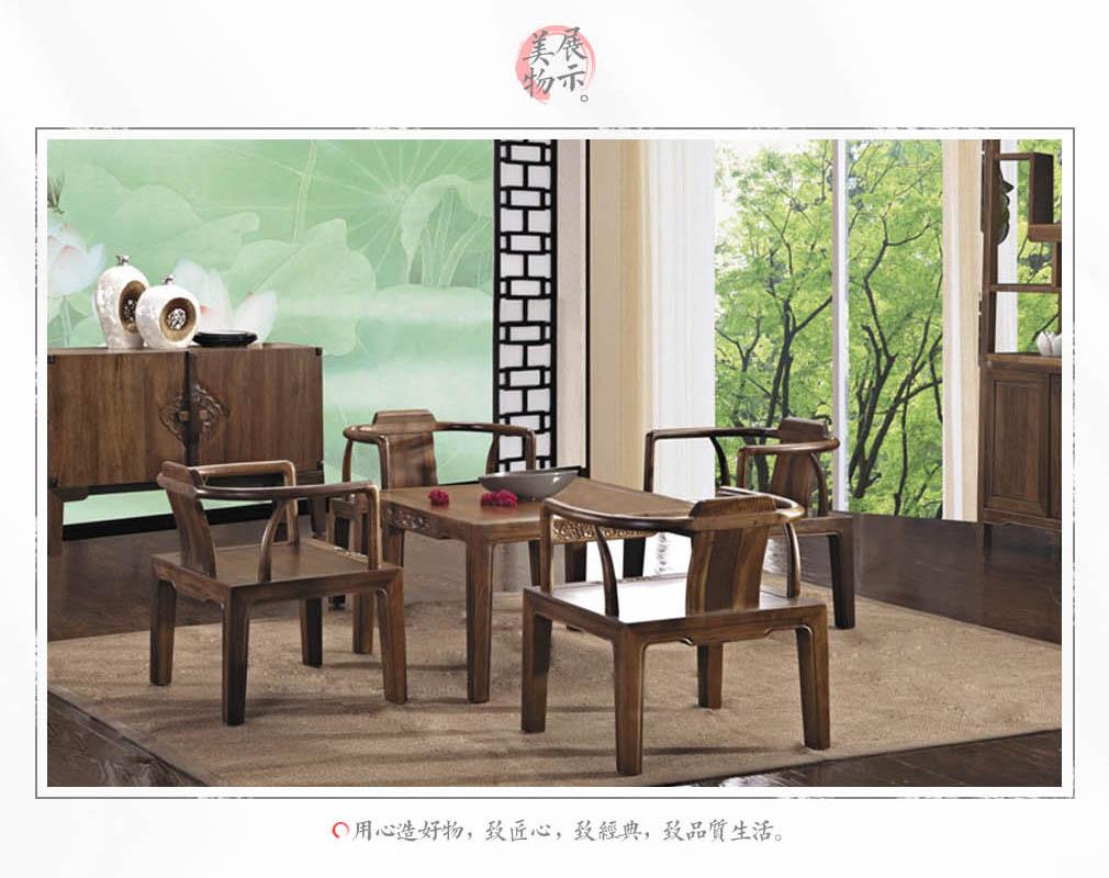 中式成品 新中式餐桌椅